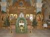 Рождество Христово 2008