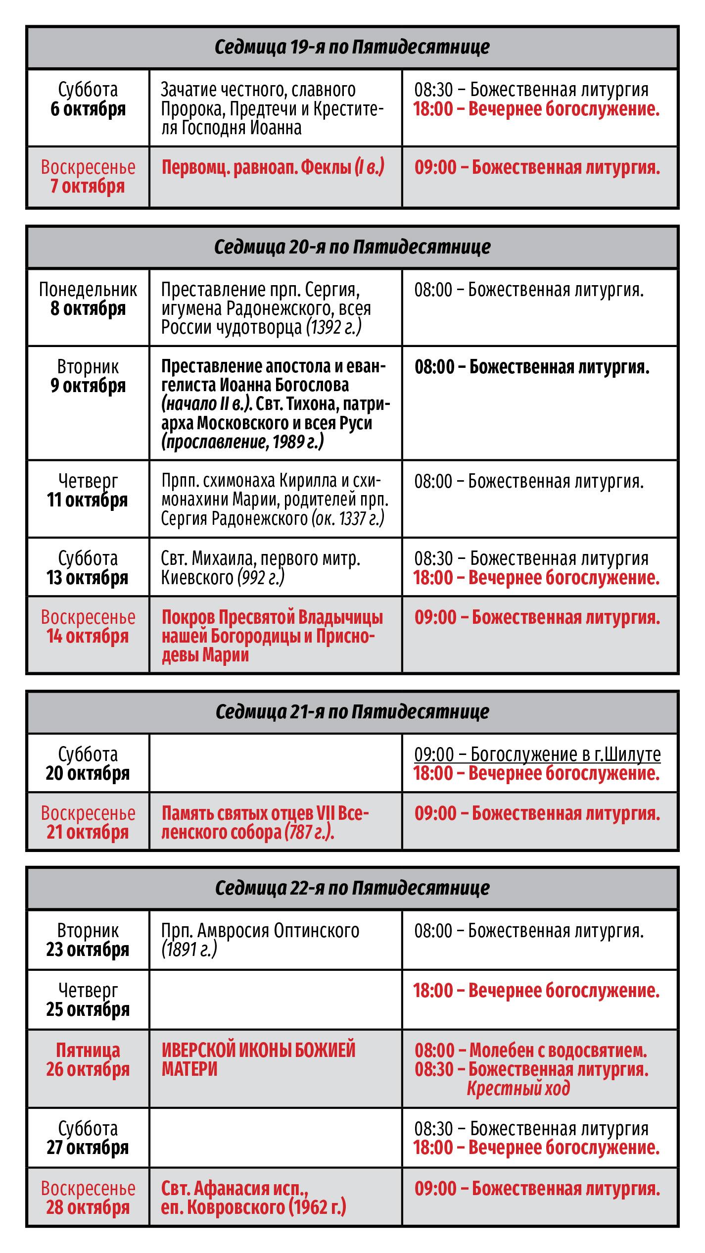 gazeta_218-16
