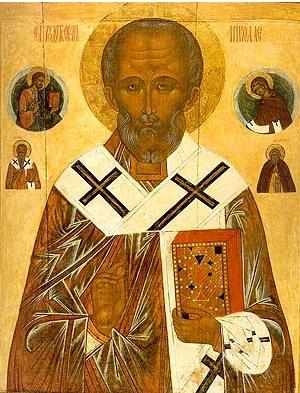 Свт. Николай икона