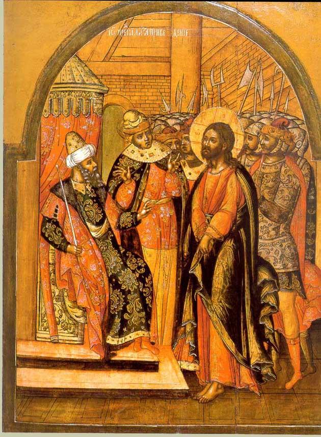 Христос на суде у Каиафы