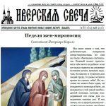 Gazeta 162_1.pdf - Adobe Acrobat Pro