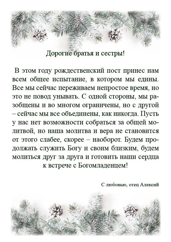 утешение-)